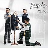 【Amazon.co.jp限定】Bespoke (初回生産限定盤) (DVD付) (デカジャケット付)