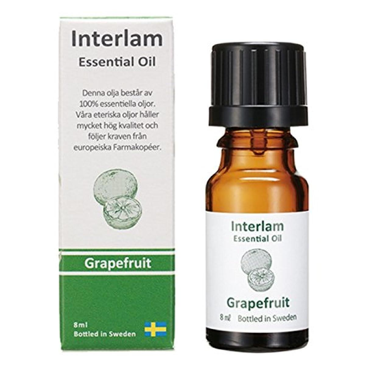 正確なアレルギー主張するInterlam エッセンシャルオイル グレープフルーツ 8ml