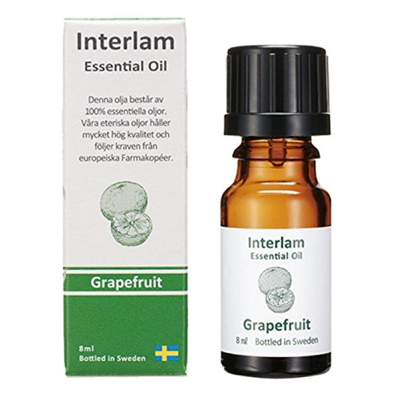 Interlam エッセンシャルオイル グレープフルーツ 8ml