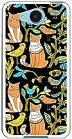 sslink 507SH/605SH Android One/AQUOS ea ハードケース ca1324-3 CAT ネコ 猫 スマホ ケース スマートフォン カバー カスタム ジャケット Y!mobile softbank