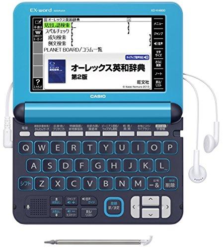 『カシオ 電子辞書 エクスワード 高校生モデル XD-K4800LB ライトブルー』の1枚目の画像