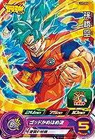 スーパードラゴンボールヒーローズ/UVPJ-09 孫悟空