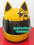 コスプレ道具 デュラララ!! セルティ・ストゥルルソン ヘルメット cosplay