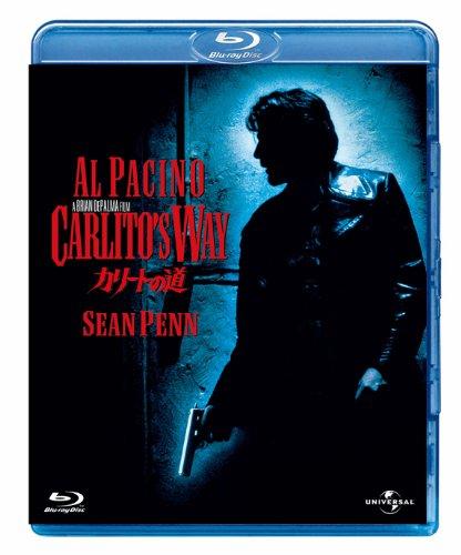 カリートの道 [Blu-ray]