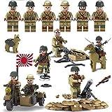 Meracres 日本軍 ミニフィギュア 帝国軍 陸軍 軍隊 兵士 第二次世界大戦 武器6体 セット ミニフィグ 箱付き 保証書付き
