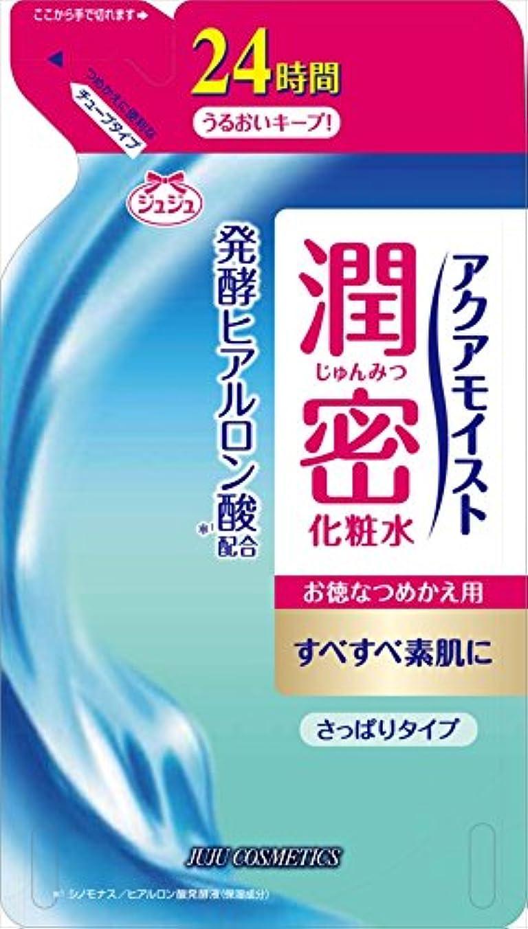 等価ジュース上に築きますアクアモイスト 保湿化粧水L ha(さっぱりタイプ) つめかえ用 160mL