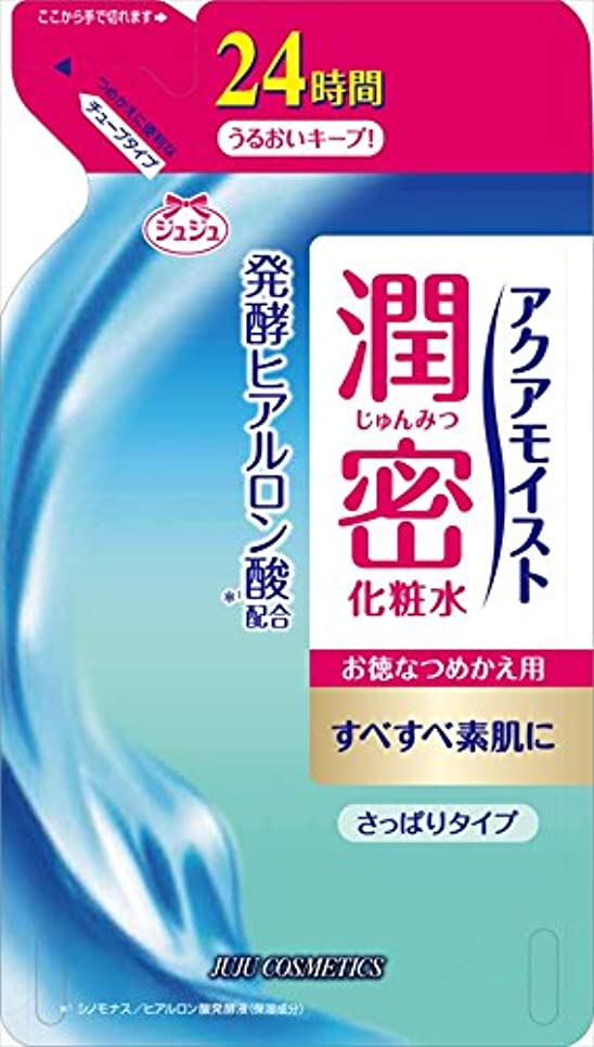 誤解を招く政府入射アクアモイスト 保湿化粧水L ha(さっぱりタイプ) つめかえ用 160mL