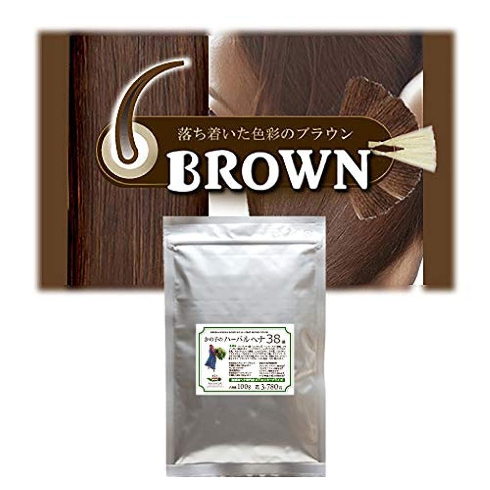 風変わりな植木酸っぱい【ヘナ】 かの子のハーバルヘナ38番 (色:ディープブラウン)単品|ハケブラシはついておりません