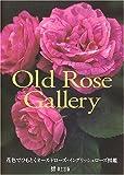 Old Rose Gallery―花色でひもとくオールドローズ・イングリッシュローズ図鑑 画像