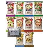 アマノフーズ フリーズドライ 味噌汁 いつものおみそ汁 10種類50食セット +わさび茶漬け1食 [I50]