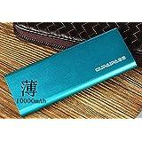 TSUNEO モバイルバッテリー 大容量 10000mAh 充電器 薄型 軽量 USB 急速充電可能 iphone スマホ バッテリー (ターコイズ)