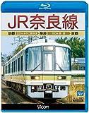 JR奈良線 京都~奈良~京都 (Blu-ray Disc)