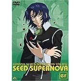 ガンダムSEED & SEED DESTINY ファンディスク SEED SUPERNOVA er [DVD]