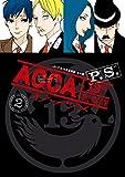 ACCA13区監察課 P.S. 2巻 (デジタル版ビッグガンガンコミックス)