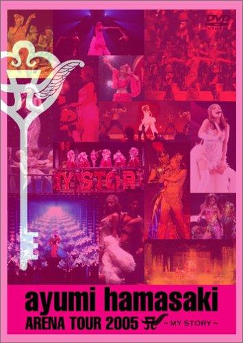 ayumi hamasaki ARENA TOUR 2005 A ~MY STORY~ [DVD]