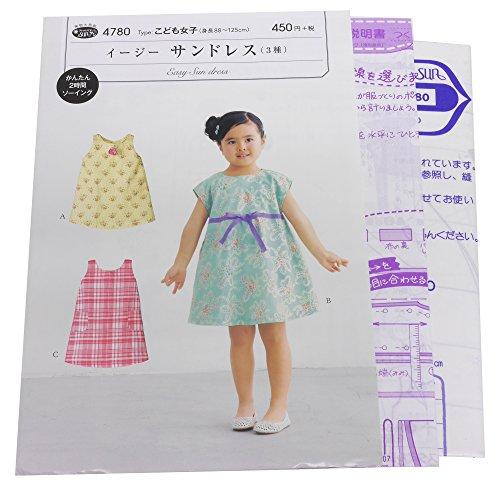 型紙・パターン フィットパターンサン イージー サンドレス 3種 こども女子 4780