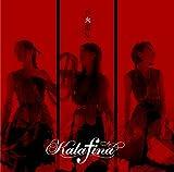Kalafinaの21thシングル「百火撩乱」ミュージックビデオ公開