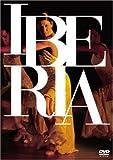イベリア 魂のフラメンコ [DVD] 画像