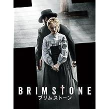 ブリムストーン(字幕版)