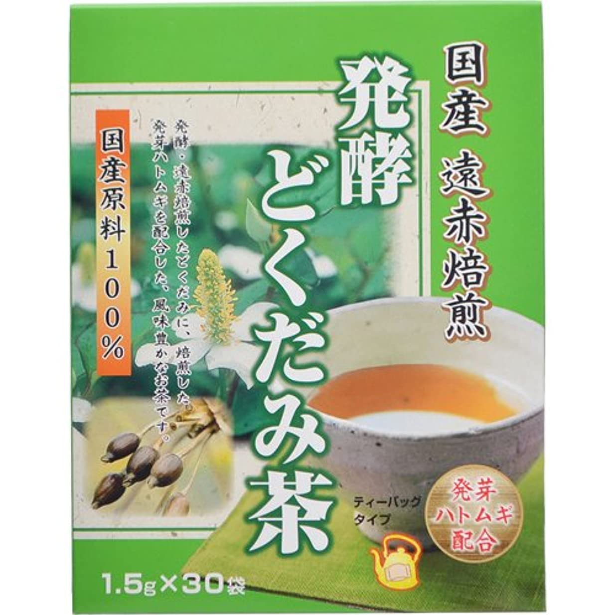 集計気配りのある間に合わせ発酵どくだみ茶 1.5gX30袋