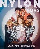 NYLON JAPAN(ナイロン ジャパン) 2019年 5 月号 [雑誌]  (表紙:ジェジュン / guys表紙:ジェニーハイ) 画像