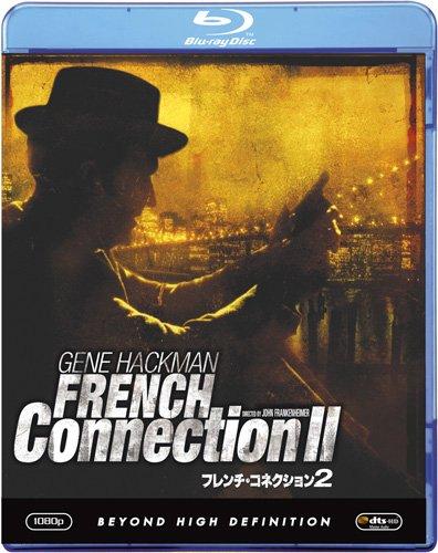 『フレンチ・コネクション2 [Blu-ray]』のトップ画像