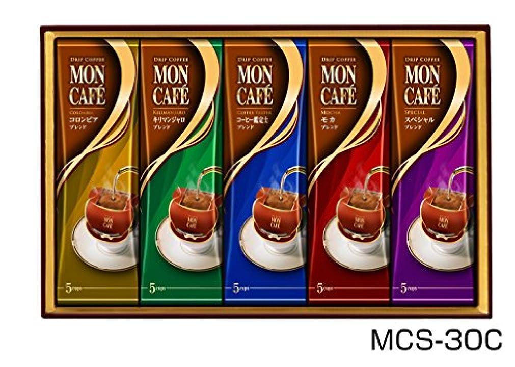 不定劇作家ごめんなさいモンカフェ ドリップコーヒー ギフトセット MCS-30C