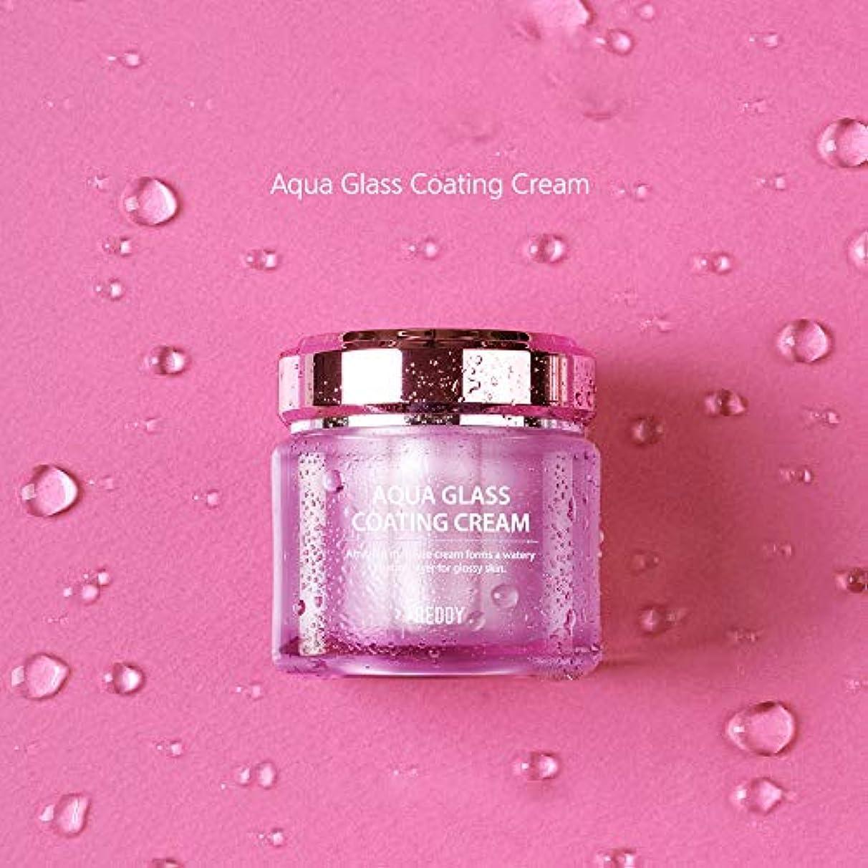機会カフェ宝石REDDY (レディ)(AQUA GLASS COATING CREAM)アクアグラス コーティング クリーム 50g