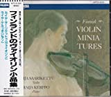 フィンランドのヴァイオリン小品 画像