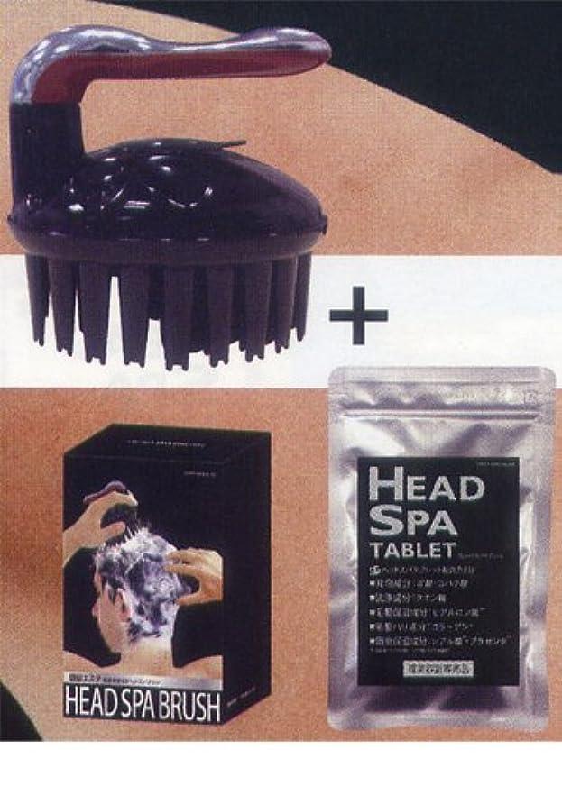 と組む変形強いジャパンギャルズ SSヘッドスパブラシ &専用タブレット(18個入) メンズ セット【炭酸】