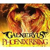 THE WIND BLOWS / GALNERYUS