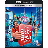 シュガー・ラッシュ:オンライン 4K UHD MovieNEX