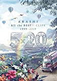 5×20 All the BEST!! CLIPS 1999-2019 (通常盤) [DVD] 画像