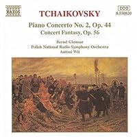 Piano Concerto 2 by TCHAIKOVSKY (1996-12-17)