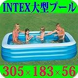 intex家庭用ビニールプール大型ファミリースイムセンター