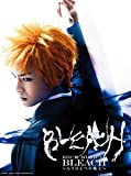 『ROCK MUSICAL BLEACH』〜もうひとつの地上〜[ANSB-10048/9][DVD]