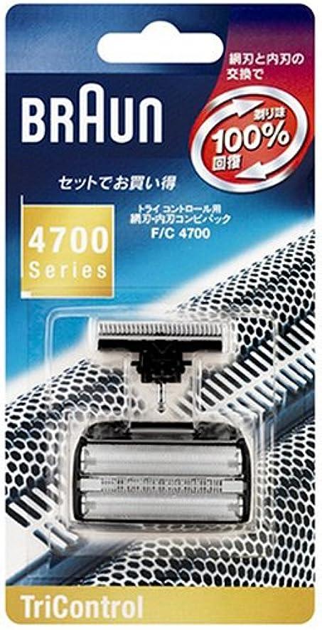 ヒープ腹ログブラウン シェーバー網刃?内刃コンビパック(黒) F/C4700