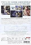 黄昏 [DVD] 画像