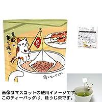 みたらしちゃんティーバッグ(ほうじ茶)(3g×6入・みたらしちゃんマスコット付)