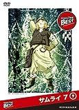 サムライ 7 第9巻 GONZO THE BEST シリーズ[DVD]