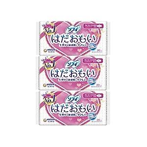 【まとめ買い】ソフィ はだおもい 特に多い日の昼用 羽つき 23cm 20コ入×3個パック(unicharm Sofy)