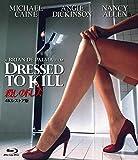 【Amazon.co.jp限定】殺しのドレス ―4Kレストア版― (オリジナルブロマイド付) [Blu-ray]