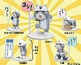 仕事猫ミニフィギュアコレクション 現場猫 【全5種セット】フルコンプ ガチャ