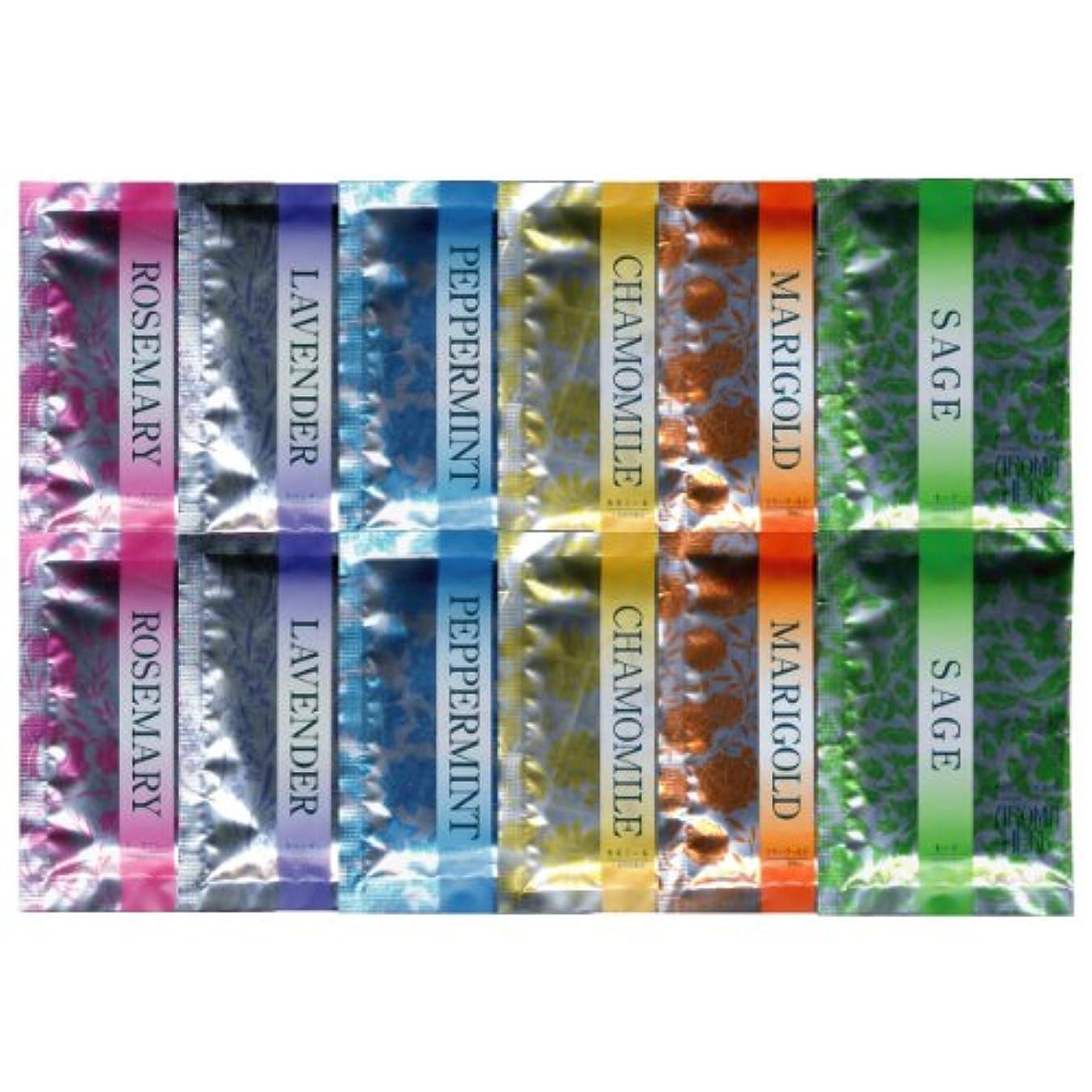 パッケージ苗男やもめアロマハーブ 香りの物語 6種類×2 12包