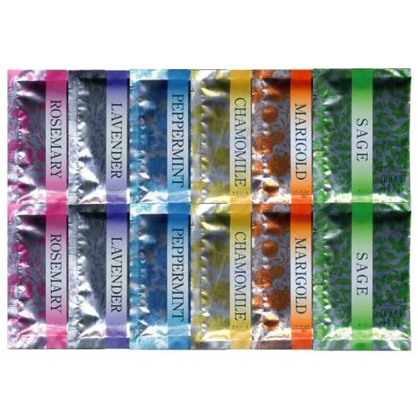 スクレーパー選択わずかにアロマハーブ 香りの物語 6種類×2 12包