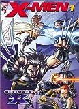 X-MEN (1) (アメコミ新潮)