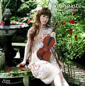アンシャンテ (Enchante')