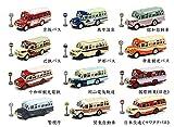 タルガ タッカー 1/110 昭和おもひでバス Vol.5 全12種セット