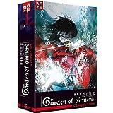 Garden of Sinners: 劇場版 空の境界