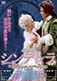 シンデレラ HDマスター版[DVD]